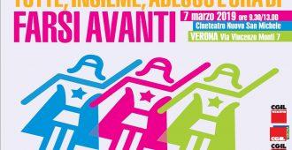 Tutte, insieme, adesso è ora di farsi avanti: 7 marzo a Verona